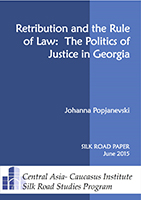 Justice Georgia Cover Low